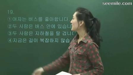 韩语学习零基础入门教程