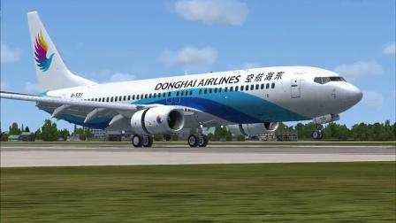 微软模拟飞行10波音738北京首都机场降落