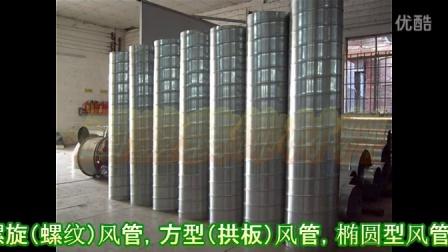 新一代的門市招牌設計材料公司 門市材料設計公司新一代采購產品