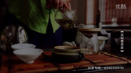 吴裕泰茶庄沈阳店