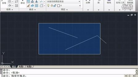 AutoCAD图库CAD教程CAD入门CAD下载C东南亚cad教学图片