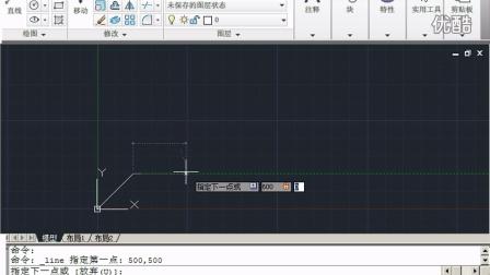 AutoCAD教学CAD铅笔CAD入门CAD下载Cv教学与cad三教程的法削种图片