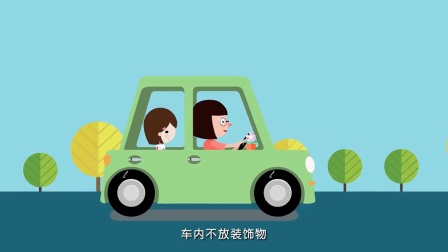 飞碟说:儿童乘车保命指南