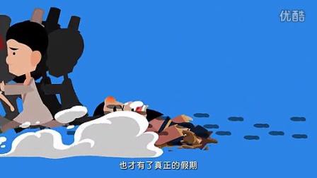 【飞碟说】被阉割的中国假期_标清