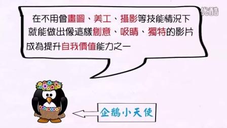 国庆节,手画视频,手绘视频展示,案例01