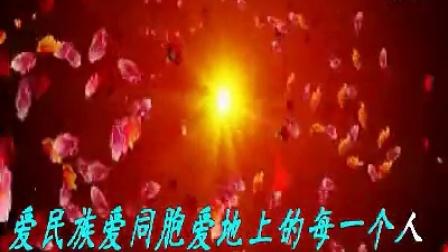 中国心 基督教歌曲