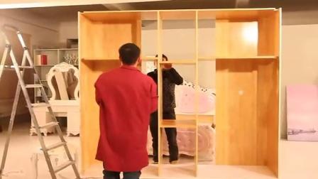自由窝家居-衣柜安装视频