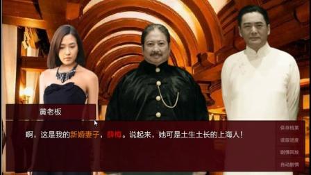 【小牧解说】年度谍战大戏 潜伏之赤途03——你...