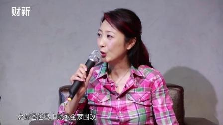 【思享家】胡紫微刘瑜对谈