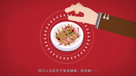 """壹读:哪些中国""""传统美食""""是骗人的?"""