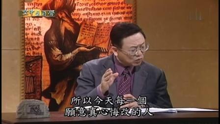 何西阿书-刘志雄64