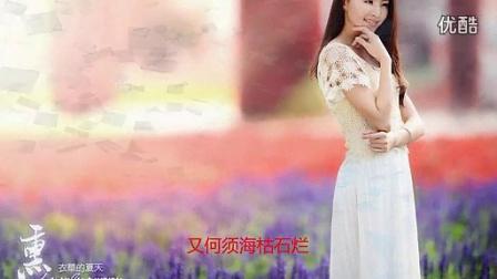 红尘爱恋 - 天籁天 最新伤感网络歌曲 流行歌曲dj舞曲_标清图片
