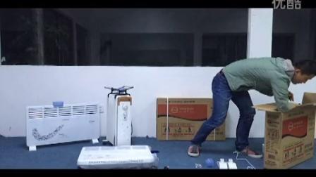 扬子对流式取暖器安装方法