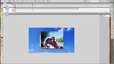 flash动画相册制作教程