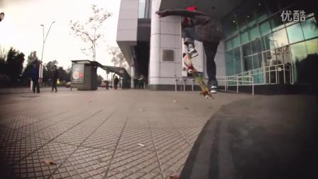 Diego De La Roza - Skateboard, Chile中国滑板网