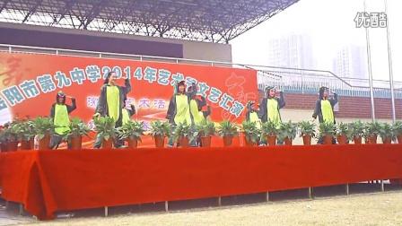 2014岳阳市九中文艺汇演175班