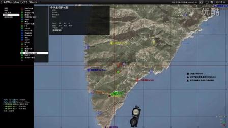 武装突袭3游戏下载地图怎么安装