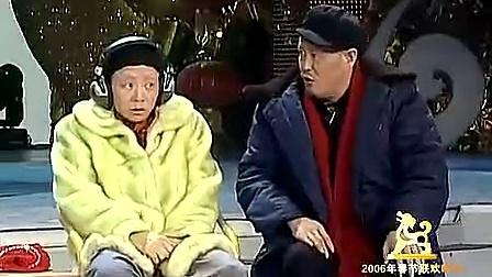 赵本山宋丹丹小品大全《小崔说事儿》春晚搞笑小品_标清_标清