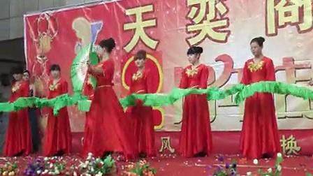 河北唐山市滦县(小舞蹈)孙金云2014.10.20.