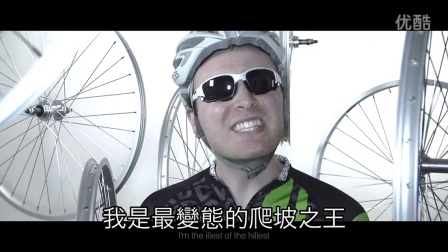 Rap Battle_ Mountain Biker vs. Road Biker翻译版