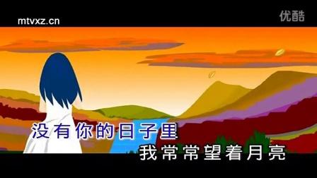 爱情海简谱歌谱龚玥