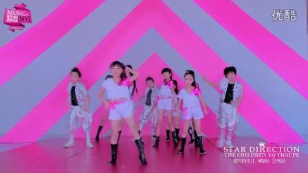 中国星方向STAR BABY舞蹈MV高清/少儿模特大赛/少儿