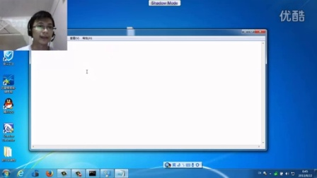 window7和window8如何设置无线wifi
