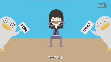 【飞碟说】中国买票哪家强:黄牛党