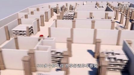 《财富中心》房地产宣传片