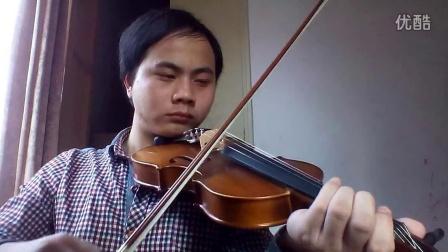 小提琴 爱的礼赞