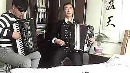 酷爱手风琴