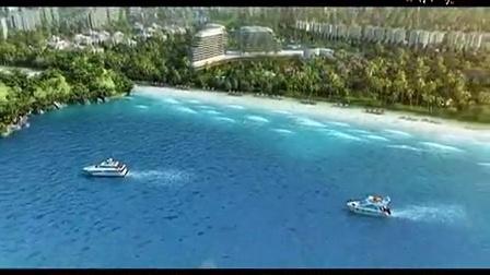 雅居乐清水湾宣传视频片——海南房地产网