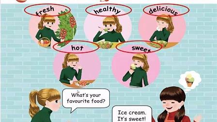 西一实小学英语五年级上册视频微课