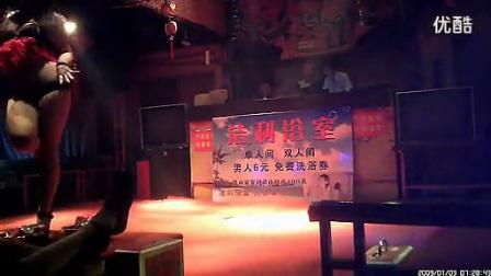DJ小杰DJ舞厅苏格兰歌舞团演出现场007_高清_标清