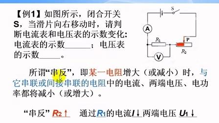 动态电路分析