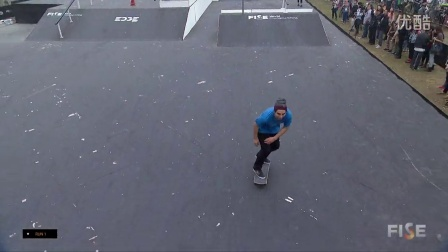 Douwe Macare - 2nd Final Skate Pro - FISE World Chengdu-China 2014