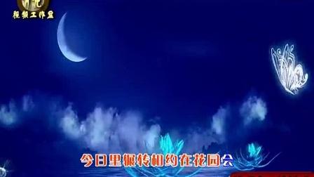 沪剧《夜色深沉》松江洞泾——沈洪明