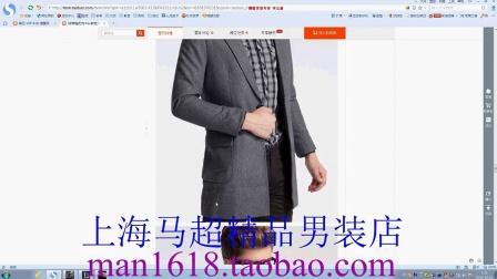 上海马超英雄志第四期:新老版本阿卡丽上分解析!