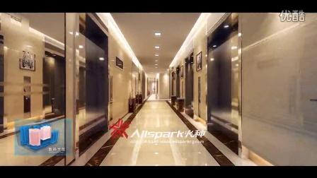 建筑动画视频-房地产广告-房地产宣传片-火种-万