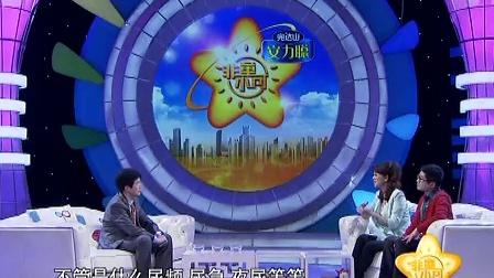 中国教育电视台早期教育频道的自频道-优酷视