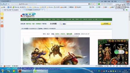 小吕解说分享给大家最新电影下载高清蓝光HD电影迅雷免费白金会员账号下载