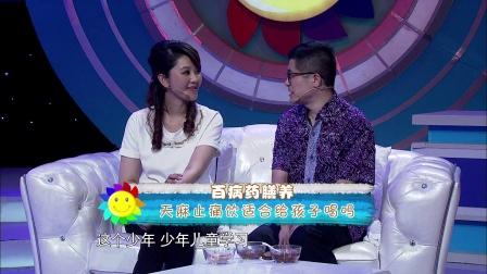 中国教育电视台早期教育频道的频道-优酷视频