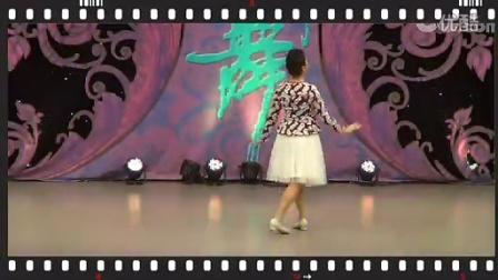 临盘立华广场舞 210 梁祝 化蝶背面演示