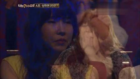 我是歌手2 李英賢 -愛情啊