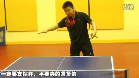 《全民学乒乓公开课》第2.11期:正反手弧圈球技术教学视频