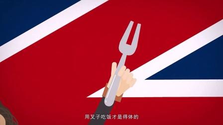 壹读:为什么西方人用刀叉 中国人用筷子