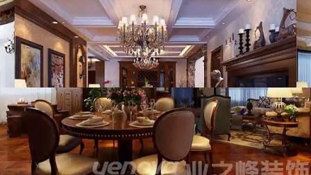 西宁业之峰装饰家庭装修藏式风格欧式风格美式风格