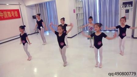 单色舞蹈少儿中国舞考级现场《蝴蝶》 儿童舞蹈