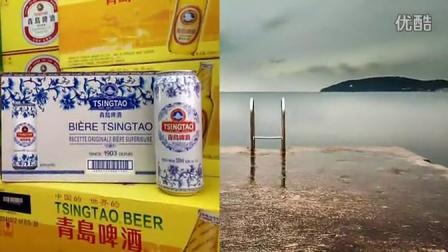 青岛啤酒青花瓷最新视频