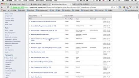 麦子学院IOS_IOS8开发视频课程之擅用官网帮助